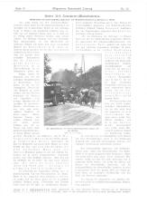 Allgemeine Automobil-Zeitung 19141227 Seite: 6