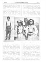 Allgemeine Automobil-Zeitung 19141227 Seite: 8
