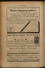 Anzeigenband zu 'Zeitschrift des allgemeinen österreichischen Apotheker-Vereines' 18930620 Seite: 18