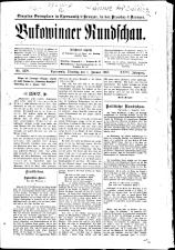 Bukowinaer Rundschau