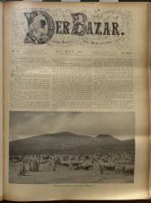 Der Bazar