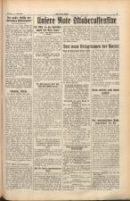 Die Rote Fahne 19311103 Seite: 7