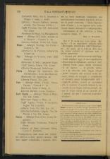 L'Esperanto Itala Esperanto Revuo 19270901 Seite: 10