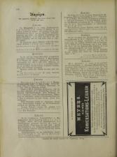 Evangelische Kirchen-Zeitung für Österreich 18930701 Seite: 16