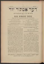 Der wahre Jude