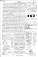 Epoche 18791021 Seite: 6