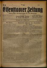 Neue Eisenstädter Zeitung 19250308 Seite: 1