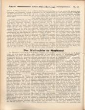 Österreichische Film-Zeitung 19270813 Seite: 36