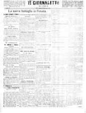 Il Giornaletto di Pola