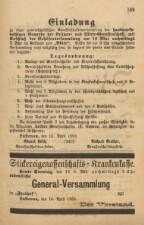 Gemeindeblatt Lustenau 18930416 Seite: 7