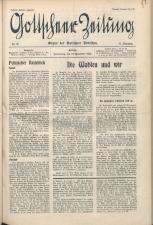 Gotscheer Zeitung 19381110 Seite: 1