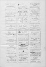 Der Humorist 18911010 Seite: 7