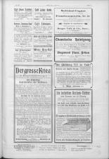 Der Humorist 19180720 Seite: 7