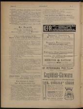 Cur- und Bade-Zeitung. Hygiea 18930225 Seite: 14