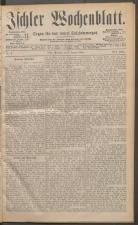 Ischler Wochenblatt 18880108 Seite: 1
