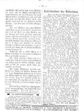 Jörgel Briefe 18830623 Seite: 12