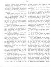 Jörgel Briefe 1883bl03 Seite: 58