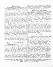 Jörgel Briefe 18930324 Seite: 12