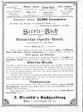 Jörgel Briefe 18980615 Seite: 28