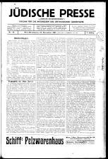 Jüdische Presse