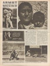 Der Kuckuck 19300706 Seite: 14