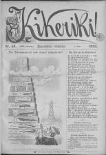 Kikeriki 18930618 Seite: 1