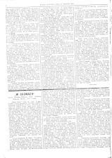 Kuryer Lwowski (Lemberger Courier) 18901221 Seite: 2