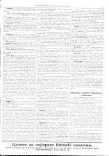 Kuryer Lwowski (Lemberger Courier) 18981221 Seite: 5
