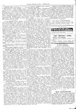 Kuryer Lwowski (Lemberger Courier) 19010206 Seite: 4