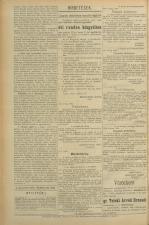 Krasso-Szörenyi lapok 18930326 Seite: 4