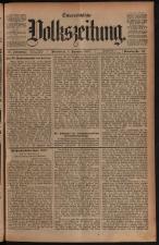 Nordböhmisches Volksblatt