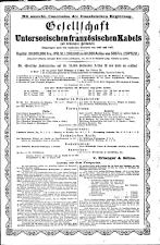 Neue Freie Presse 18680818 Seite: 13