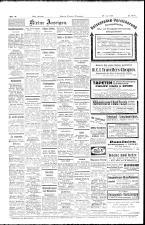 Neue Freie Presse 19260626 Seite: 28