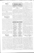Neue Freie Presse 19260821 Seite: 18