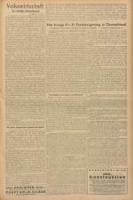 Neues Wiener Tagblatt (Tages-Ausgabe) 19411012 Seite: 7