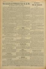 Neues Wiener Journal 19291110 Seite: 32