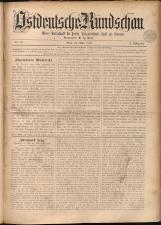Ostdeutsche Rundschau 18930326 Seite: 1