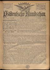 Ostdeutsche Rundschau