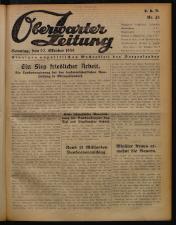 Oberwarther Sonntags-Zeitung 19501022 Seite: 1