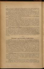 Österreichische Zeitschrift für Pharmacie 18930101 Seite: 16