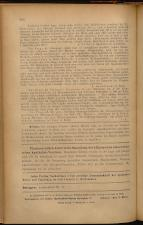 Österreichische Zeitschrift für Pharmacie 18930520 Seite: 24