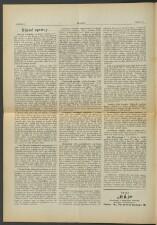 Pravda 19260708 Seite: 2