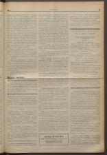 Pravda 19310625 Seite: 5