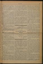 Pravda 19320107 Seite: 5