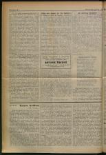 Pravda 19371021 Seite: 2