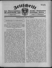 Zeitschrift d. Österr. Reichs-Verbandes f. Feuerwehr- und Rettungswesen