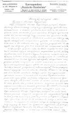 Russische Rundschau (russische Ausgabe)