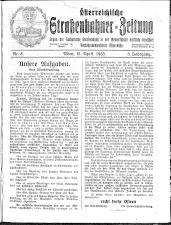 Österreichische Straßenbahner-Zeitung