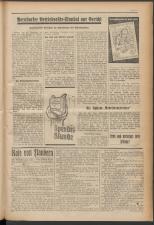 N.-Oe. Landpresse Stockerauer Zeitung 19381203 Seite: 7