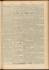 Der Tag 19240822 Seite: 5